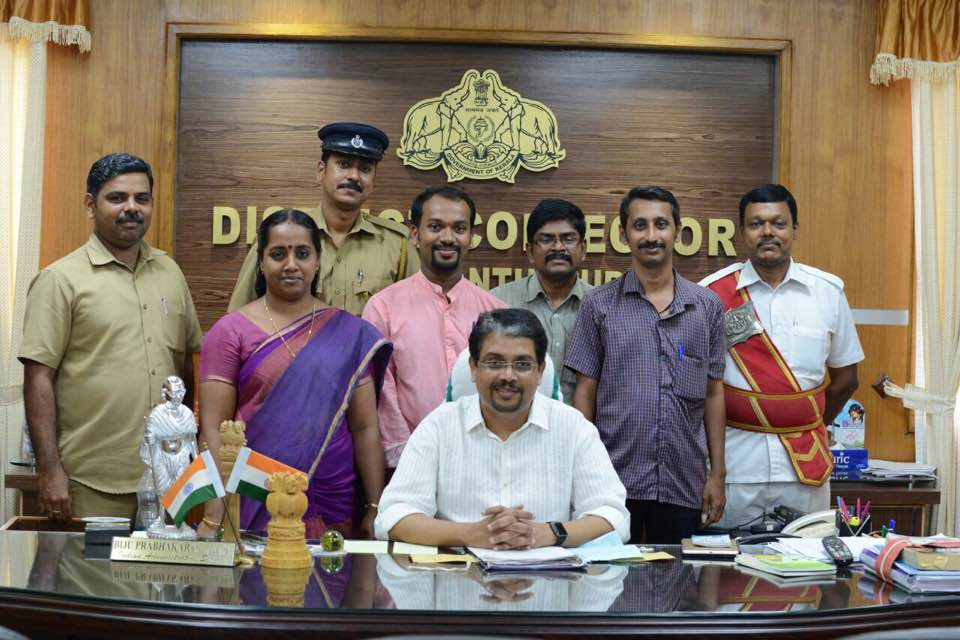 My last day in the office of the District Collector/District Magistrate