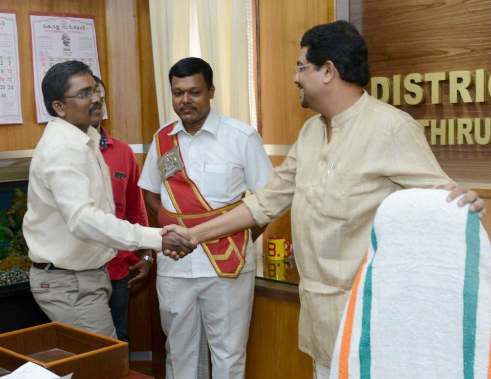 Handed over charge of the District Collector & District Magistrate.